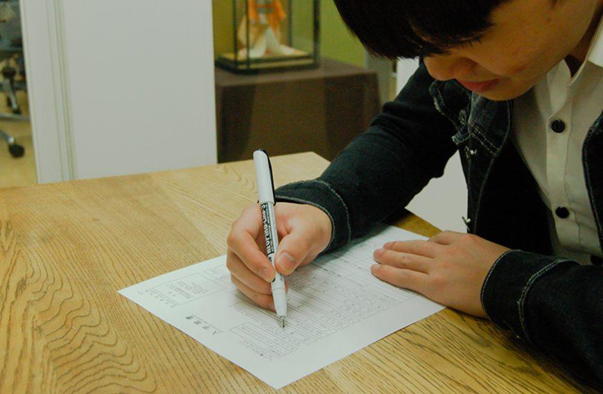 Hãy nộp đơn vào trường Shinjuku Gyoen Gakuin