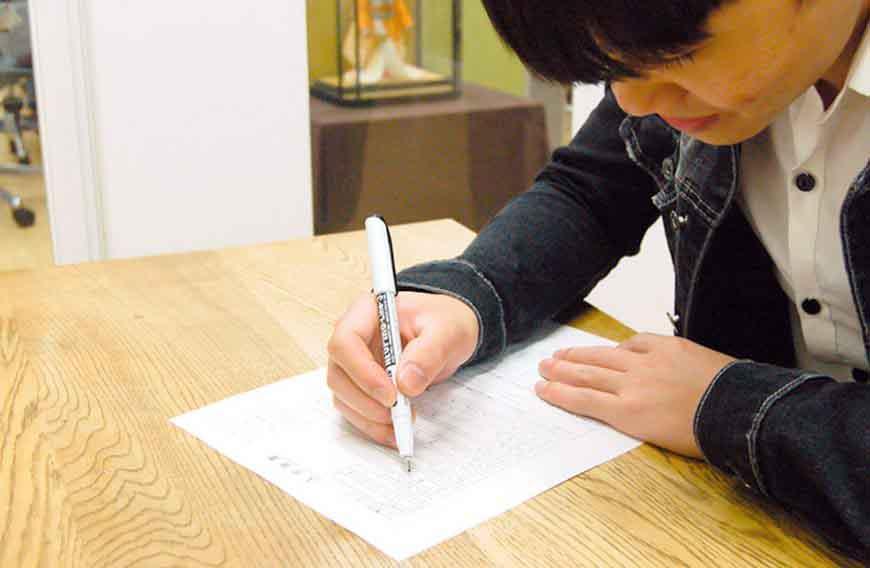 สมัครเข้าเรียนที่โรงเรียนสอนภาษาญี่ปุ่นชินจูกุเกียวเอนกาคุอิน
