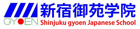 新宿御苑学院日本語学校