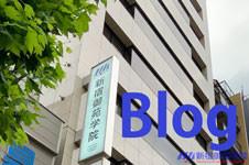 École de langue japonaise de Shinjuku Gyoen Gakuin BLOG
