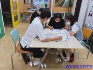 新宿御苑學院日本語學校