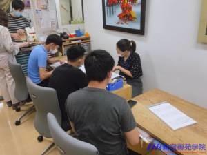 مدرسة شينجوكو جيون جاكوين اليابانية