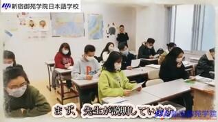 درس فئة Shinjuku Gyoen Gakuin