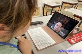 สนับสนุนโรงเรียนสอนภาษาญี่ปุ่นชินจูกุเกียวเอ็น